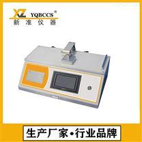摩擦系数仪 摩擦力测试仪