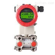 联测SIN-2051单晶硅差压变送器