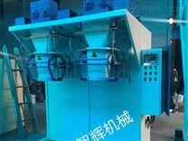ZH-DCS-L-S-50双工位双螺旋包装秤