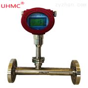 UHMF型高温防腐热式气体质量流量计