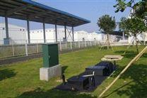 地理式污水處理設備