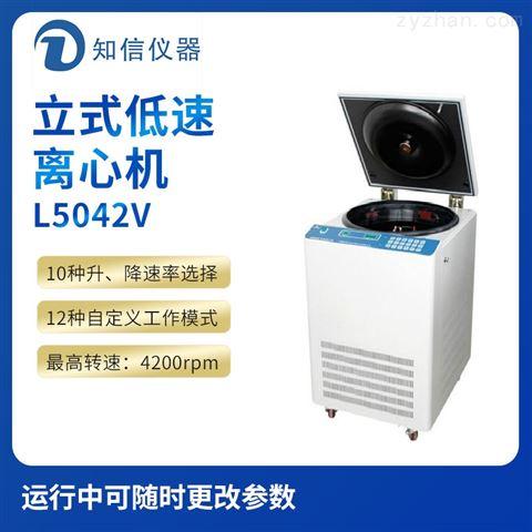 上海知信L5042V型立式低速离心机