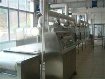 中小型微波干燥殺菌設備
