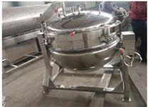 燃氣蒸煮鍋