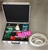 ETC-2A手持式電動深水采樣器