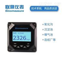 聯測SIN-PTU100在線濁度儀