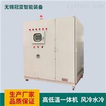 了解防爆制冷加熱循環一體機的特點和使用
