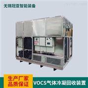 油氣冷凝回收設備管理與注意事項