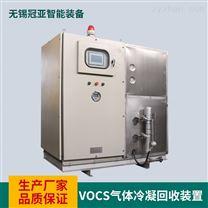 装卸区油气回收冷凝设备压力问题有哪些