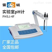 上海仪电科学上海雷磁实验室pH计PHSJ-4F