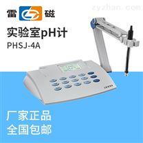 上海仪电科学上海雷磁实验室pH计PHSJ-4A