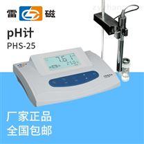 上海仪电科学上海雷磁pH计PHS-25