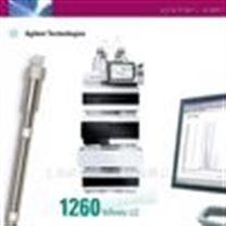 Agilent1260安捷倫 二元液相色譜儀