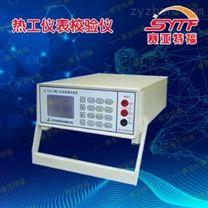 YLJ-DT高精度 精密數字壓力計