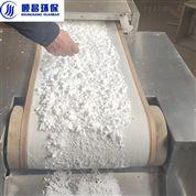 南京低温真空微波干燥机  工业微波