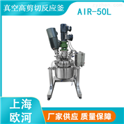 纺织助剂锂电池浆料乳化机高剪切反应釜