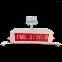 车辆行驶轨迹环境污染走航式扬尘TSP监测仪