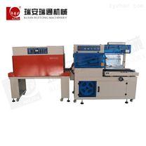 LFQ全自動L型封切機+BSP4525收縮機