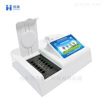 農藥檢測儀-HM-NC20