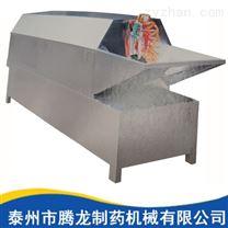 XSG系列循環水洗藥機