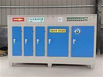 光氧催化廢氣凈化器