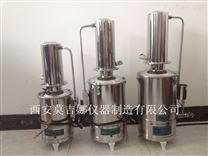 電熱不銹鋼蒸餾水器5L/10L/20L