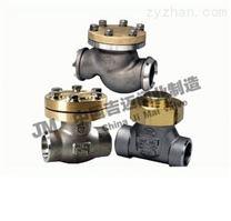 低溫高壓止回閥DH61Y、DH44Y