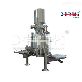 API原料药精烘包三合一干燥机