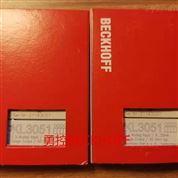 BECKHOFF KL3051 KL3052搬運行業應用