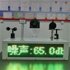 OSEN-CZ模块化结构设计车载式超分贝噪音污染监测仪