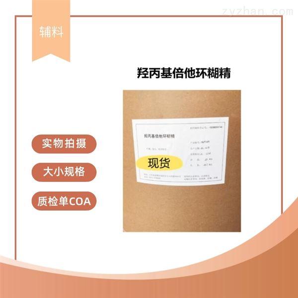 苯甲酸辅料25kg质检单理化性质