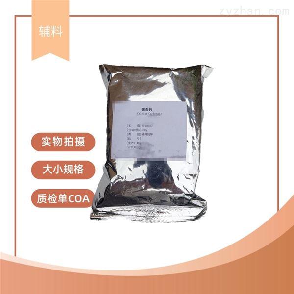 巴西棕榈蜡片剂抛光使用25kg辅料