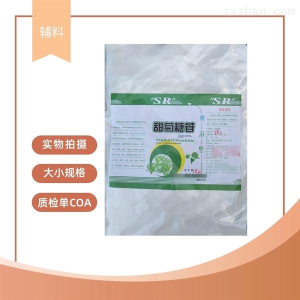 桉叶油cp辅料供应药用级产品纯度