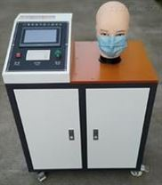 呼吸阻力检测仪