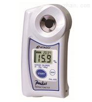 ATAGO(愛拓)便攜式數顯氯化鈉折射計PAL-03S 氯化鈉 Nacl 濃度計