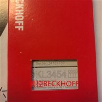 船舶用BECKHOFF KL3404 KL3454現貨