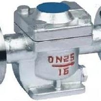 進口 國標 鑄鋼自由半浮球式蒸汽疏水閥