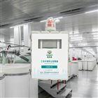 OSEN-FC工业车间粉尘污染源TSP浓度在线监测设备