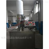 冲剂颗粒烘干机中试高效沸腾干燥机