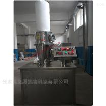 中试高效沸腾干燥机冲剂颗粒烘干机