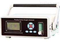 HGAS-NB便攜式氮氣純度分析儀