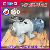 江南JMP臥式不銹鋼堿液泵