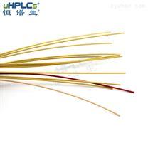 """恒谱生1/16""""peek管 HPLC液相色谱管线管路"""
