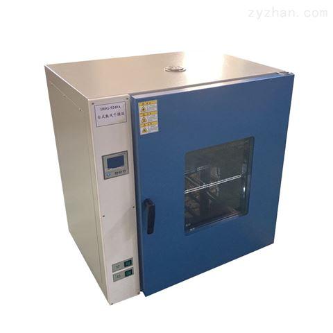 电热恒温鼓风干燥箱 DGG-9240A