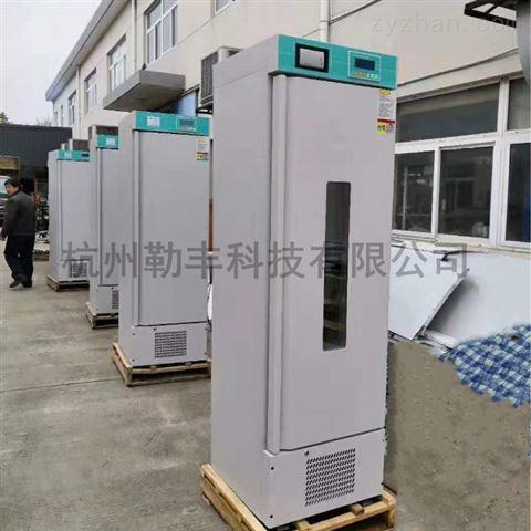 LGZE-250光照培养箱