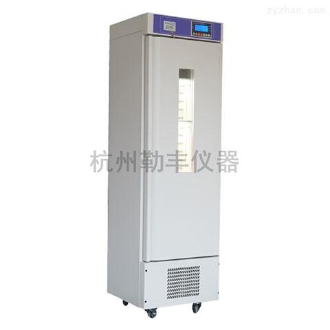 LGZE-450智能光照培养箱