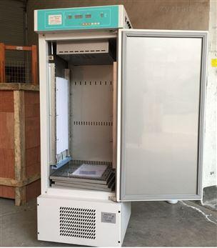 DGZE-350D低温光照培养箱