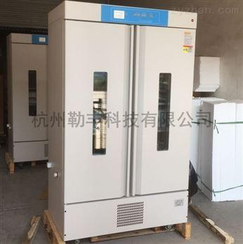LDSH-1000低温生化培养箱
