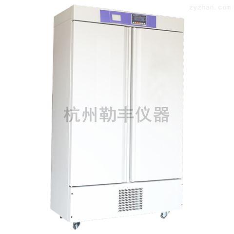 LDMJ-600低温霉菌培养箱