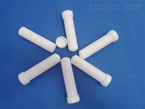 聚丙烯/聚四氟乙烯 消解管